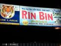Rin Bin Quan的封面