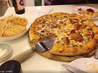 Bingo Pizza的封面