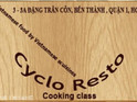 Cyclo Resto Company Limited的封面