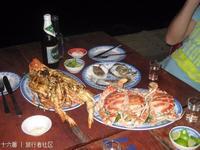Bo Ke Hoang Hon Seafood Resturant的封面