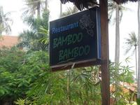 bamboo bamboo restaurant的封面