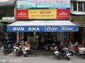 Bun Cha Nem Cua Be Dac Kim的封面