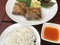 Hum Vegetarian, Cafe & Restaurant的封面