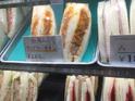 サンドイッチ工房サンドリア的封面