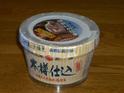 小田島水産食品的封面