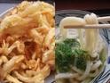 丸亀製麺小樽店的封面