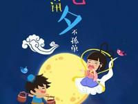 香港迪士尼乐园的封面