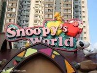 史诺比开心世界的封面