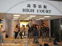 香港高等法院的封面