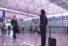 香港国际机场的封面