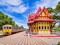 华欣火车站的封面