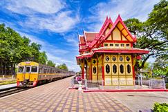 华欣火车站