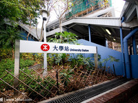 香港中文大学的封面
