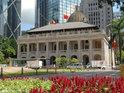 香港立法会大楼的封面