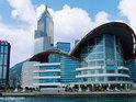 香港会议展览中心的封面