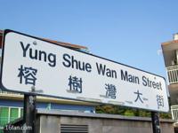 榕树湾大街的封面
