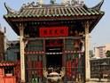 大三巴哪吒庙的封面