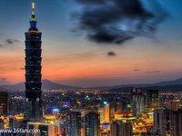 台北101大楼的封面