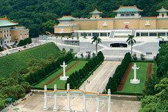 国立故宫博物院