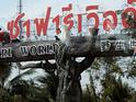 曼谷野生动物园的封面
