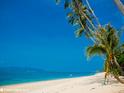 湄南海滩的封面