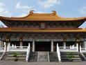 台中孔庙的封面