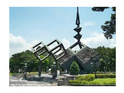二二八和平纪念公园的封面