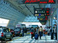 台湾桃园国际机场的封面