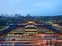 昌庆宫的封面