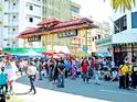 加雅街星期日市場的封面