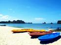 丹绒鲁海滩的封面