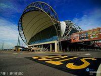 素万那普国际机场的封面