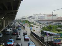 曼谷廊曼国际机场的封面