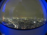 东京塔的封面