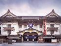 歌舞伎座的封面