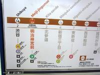 涩谷的封面