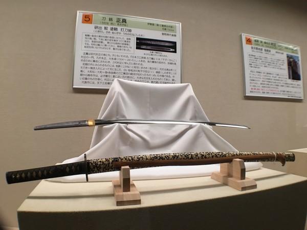 大阪城天守阁的照片