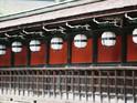 大阪天满宫的封面