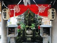 法善寺 & 不动明王雕像的封面