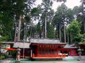 箱根神社的封面