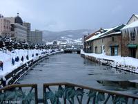 小樽运河的封面