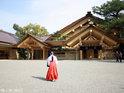 热田神宫的封面