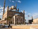 穆罕默德·阿里清真寺的封面