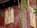 查斯里朋寺的封面
