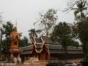 兰蓬寺的封面