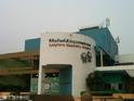 曼谷儿童博物馆的封面