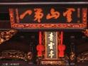 青云亭的封面