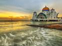 马六甲海峡清真寺的封面