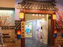 韩国性爱美术馆的封面