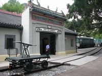 香港铁路博物馆的封面